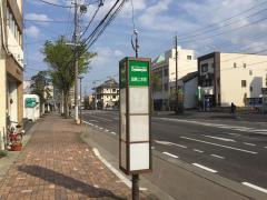 「加納上本町3」バス停留所
