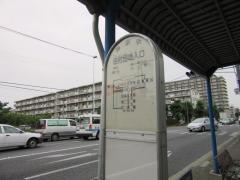 「田村団地入口」バス停留所
