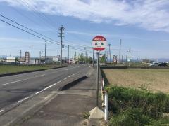 「高桑」バス停留所