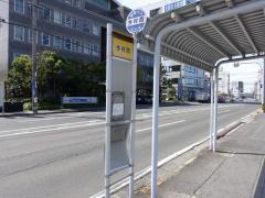 「今村西」バス停留所