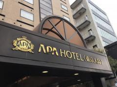 アパホテル東京大島