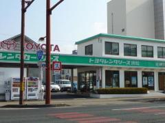 トヨタレンタリース浜松元城店