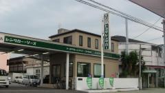 トヨタレンタリース京都竹田店