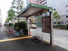 「日清食品前」バス停留所