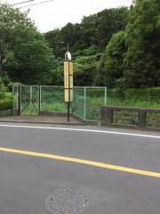 「やのはし」バス停留所