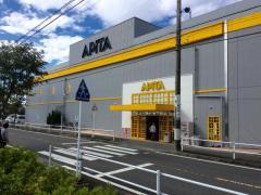 アピタ緑店