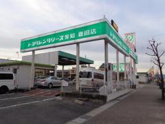 トヨタレンタリース愛知豊田店