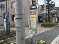 「新郷公民館」バス停留所