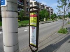 「ちはら台コミュニティセンター」バス停留所