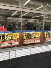 ローソン 中村岩塚店_施設外観