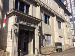 日本銀行 福岡支店