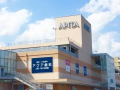 アピタ大垣店