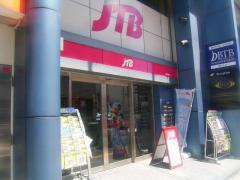 JTB東北 トラベランド仙台駅前店