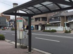 「下荒田婦人会館前」バス停留所