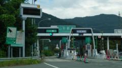 山形蔵王IC