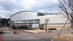 松山下公園総合体育館