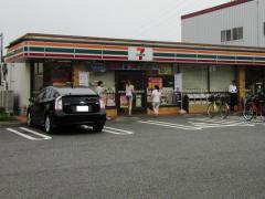 セブンイレブン平塚田村店