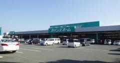 カインズホーム磐田店