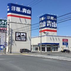 洋服の青山浜松可美店