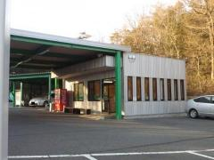 トヨタレンタリース岡山岡山空港店