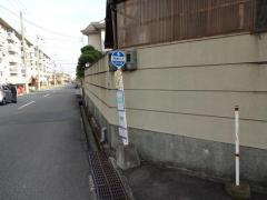 「青山公園前」バス停留所