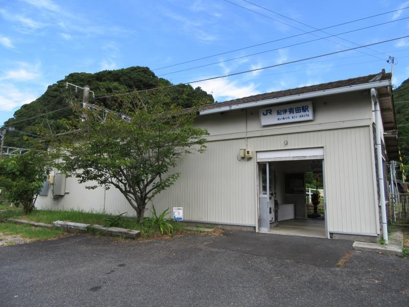 「紀伊有田駅」の画像検索結果