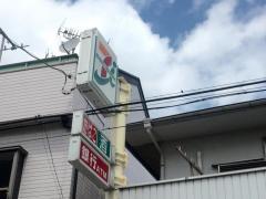 セブンイレブン 横浜白幡向町店_施設外観