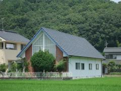 岡山立田伝道所