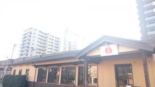 三徳ラーメン 駅前店_施設外観