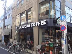 スターバックスコーヒー学芸大駅前店