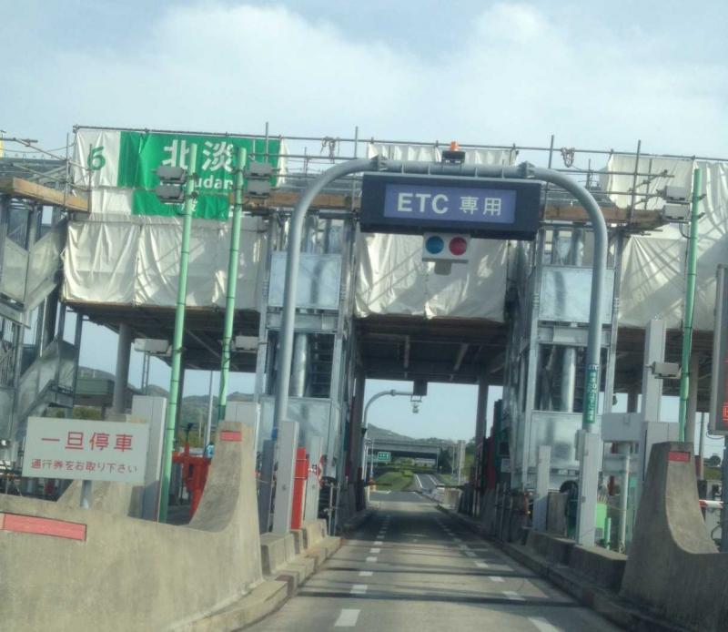 神戸淡路鳴門自動車道神戸淡路鳴...
