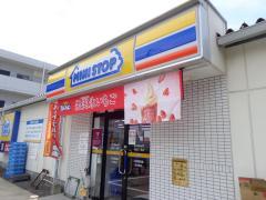 ミニストップ名島2丁目店