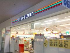 セブンイレブン福岡タワー店