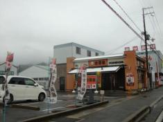 吉野家28号線洲本店