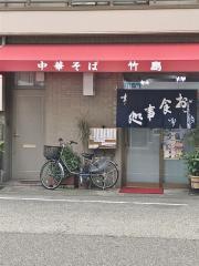 竹島そば店_施設外観