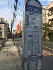 「綾瀬五丁目」バス停留所