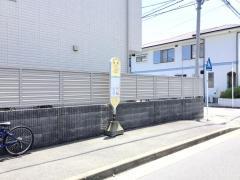 「室田」バス停留所