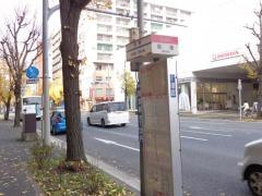 「瑞穂」バス停留所