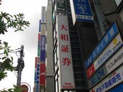 大和証券株式会社 堺支店