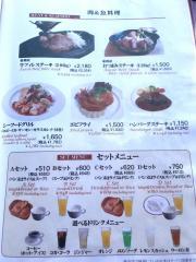 ミュンヘン仁川店_メニュー