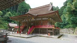 山王総本宮日吉大社