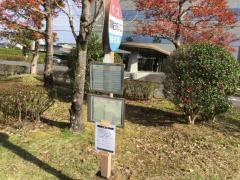 「宮崎運輸支局入口」バス停留所