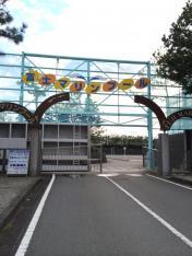 砂山公園富士マリンプール