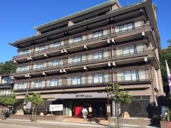 宮島観光ホテル錦水別荘