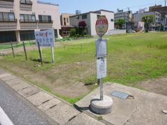 「五井駅入口」バス停留所