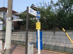 「岬町」バス停留所