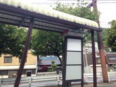 「丸山(北九州市)」バス停留所