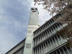 名古屋テレビ放送