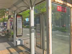 「納屋橋」バス停留所