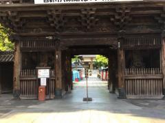 西新井大師(総持寺)